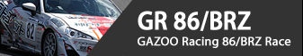 GR 86/BRZ - Gazoo Racing 86/BRZ Race