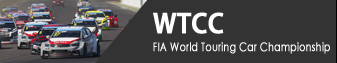 WTCC – FIA World Touring Car Championship