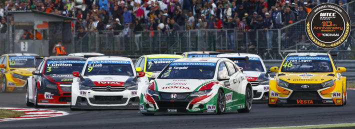 2015 WTCC -FIA World Touring Car Championship-