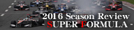 2016 Season Review =SUPER FORMULA=