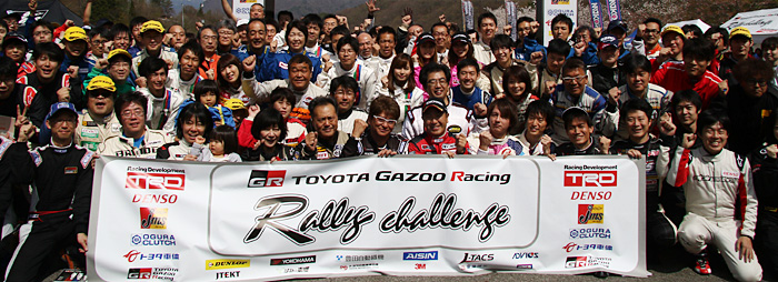 2017 TOYOTA GAZOO Racing Rally Challenge