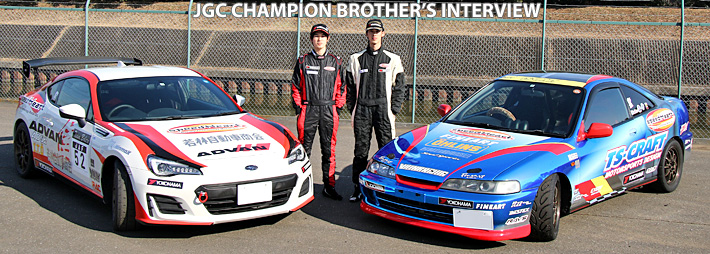 Gymkhana Champipn Brother Interview