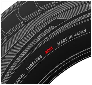Tire Utqg Meaning >> Sidewall Branding for Passenger Car Tire | Tire Knowledge | LEARN | YOKOHAMA TIRE Global Website
