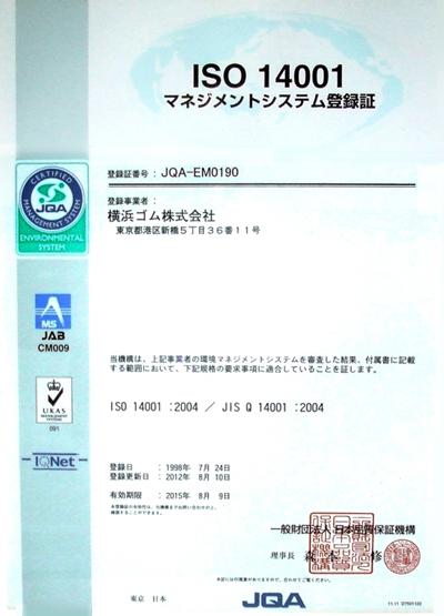 News Release   Yokohama Rubber Obtains Company-Wide Integrated ISO ...