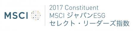 「MSCIジャパンESGセレクト・リーダーズ指数」のロゴマーク