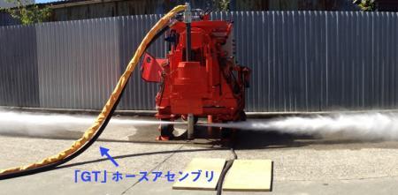 高圧噴射攪拌工法に使われる「GT」ホースアセンブリ(画像提供:ケミカルグラウト社)