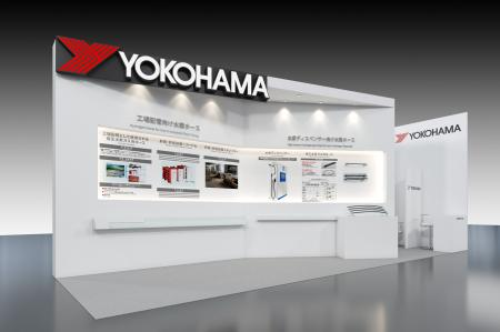 Image of the YOKOHAMA booth at FC EXPO 2018