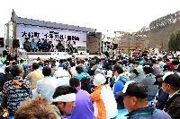 大槌町「千年の杜」植樹会の開会式の模様