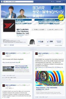YOKOHAMA Facebook page
