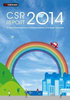 "Cover of Yokohama Rubber Group's ""CSR Report 2014"""