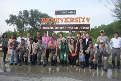 Group photo at YTMT's biodiversity event