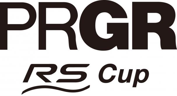 「PRGR RS CUP」のロゴ