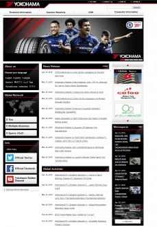 Yokohama Rubber's corporate website