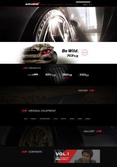新「ADVAN」サイトのトップページ