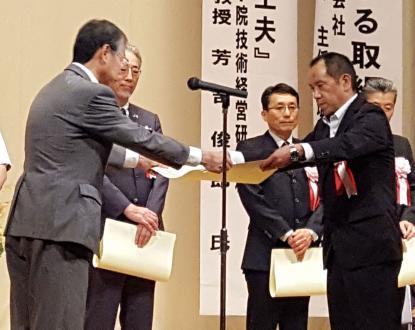 授賞式で「長野労働局長奨励賞」を受け取る皆川浩工場長