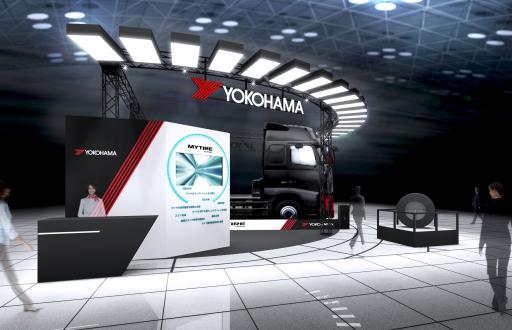 YOKOHAMAブースのイメージ図