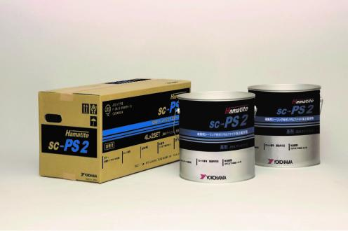 Hamatite SC-PS2