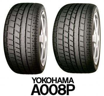 「YOKOHAMA A008P(左:フロント、右:リア)」