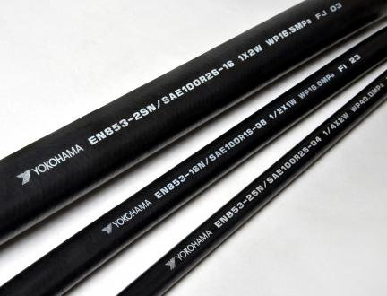 "High-pressure hoses sold overseas ""SAE100R1S"" and ""SAE100R2S"""