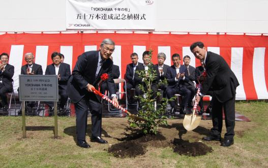 Yokohama Rubber Chairman Tadanobu Nagumo (left) and President Masataka Yamaishi participating in commemorative tree planting