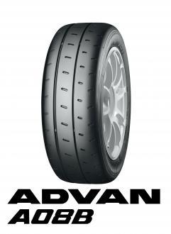 「ADVAN A08B」の新モデル