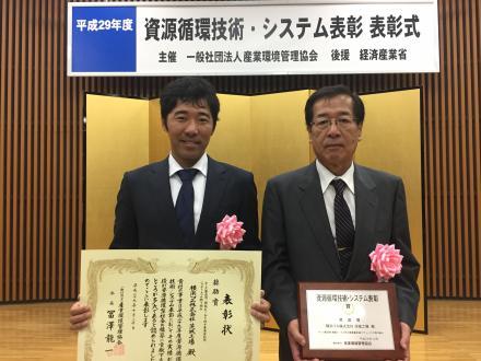 表彰式に出席した茨城工場生産技術課の浜地容佑(左)と石川彰