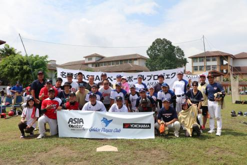 今年8月にマレーシアで開催された「名球会ASEANベースボールプロジェクト」での記念撮影(写真上下)