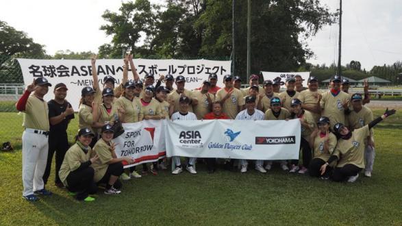今年2月にブルネイで行われた「名球会ASEANベースボールプロジェクト」での記念撮影