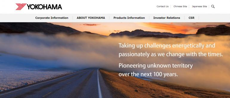 Image at the top of Yokohama Rubber's renewed corporate website's top page